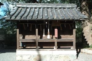 san_jinjya