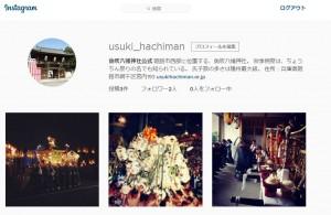 instagram_usuki